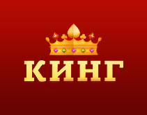 Клуб King