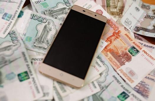Гроші і телефон на Android